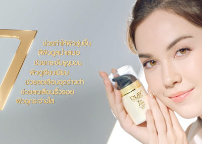 Olay Total Effects (Thailand)