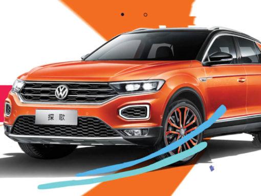 Volkswagen Launch T-Roc China