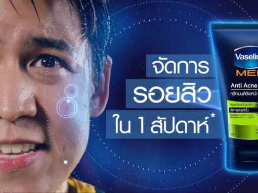 Vaseline Men : Dirt (Thailand)